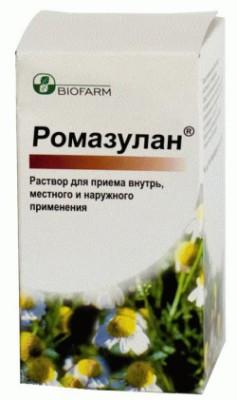 ромазулин